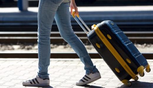 茨城県の新型コロナ感染者3名は旅行などの渡航歴!20代男性は非公開でバッシングも!