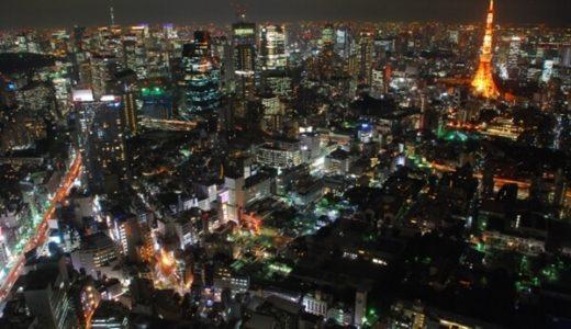 東京タワーが見える部屋に女子大生が住んだら?50日間で女性の顔は変わるのか!?
