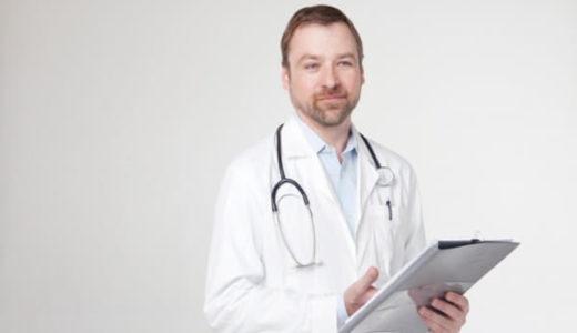 群馬県太田市で初の新型コロナウイルス確認!40代女性保育士の行動や入院先はどこか?