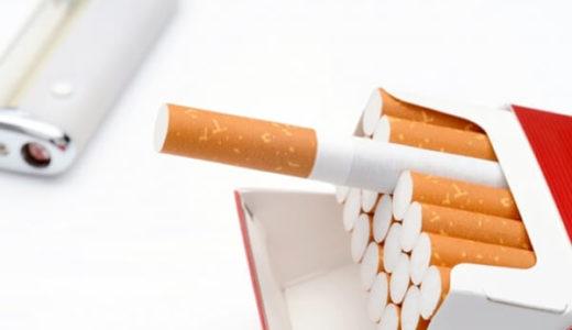 新型コロナウイルスはタバコを吸っていると致死率が高い?!肺炎の原因は喫煙率か?