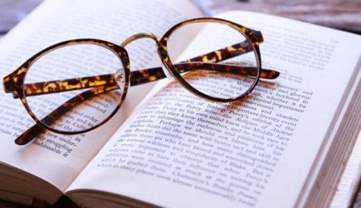 キムタクの老眼鏡はどこのメガネブランド?トムフォード製?型番は?