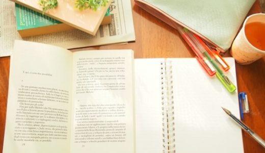 TOEICで点数500から700点台まで伸びたおすすめの勉強方法・参考書など紹介!